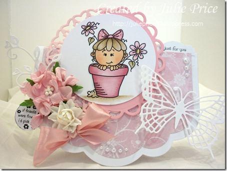 paper sundaes bugaboo cute